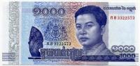 1000 риэль 2016 Камбоджа (б)