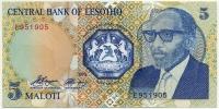 5 малоти 1989 Лесото (б)