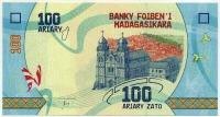 100 ариари 2017 Мадагаскар (б)