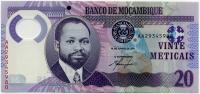 20 метикаль 2011 (пластик) Мозамбик (б)