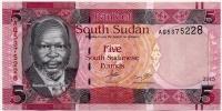 5 фунтов 2015 Судан Южный (б)