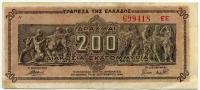 200 млн. драхм 1944 (418) Греция (б)
