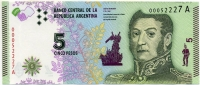 5 песо Аргентина (б)