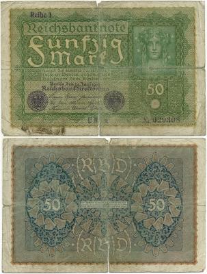 50 марок 1919 (308) Германия (б)