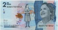 2 песо 2005 Колумбия (б)