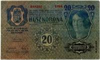 20 крон 1913 (220) Австрия (б)