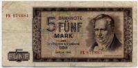 5 марок 1964!!! (881) ГДР (б)