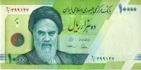 10000 риал 2017 Новый дизайн Иран (б)