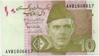 10 рупий 2017 Пакистан (б)