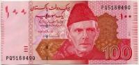100 рупий 2017 Пакистан (б)