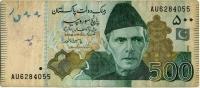 500 рупий 2012 (055) Пакистан (б)