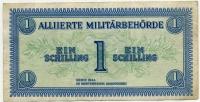 1 шиллинг 1944 оккупация Австрия (б)