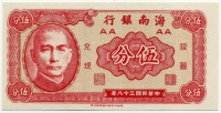 5 центов 1949 Китай (б)