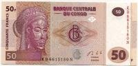 50 франков 2013 Конго (б)