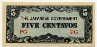 5 сентаво Японская оккупация Филиппины (б)