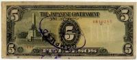 5 песо 1943 (255) с печатью Японская оккупация Филиппины (б)