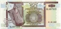 50 франков 2001 Бурунди (б)