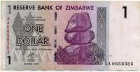 1 доллар 2007 (383) Зимбабве (б)