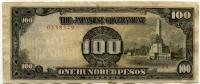 100 песо 1943 (329) Японская оккупация Филиппины (б)