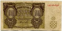 10 куна 1941 (858) Хорватия (б)