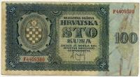 100 куна 1941 (389) Хорватия (б)