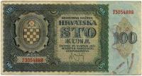 100 куна 1941 (888) Хорватия (б)