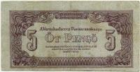 5 пенгё 1944 Советская оккупация Венгрия (б)