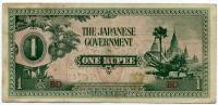 1 рупия Японская оккупация BD Бирма (б)