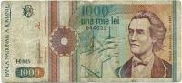 1000 лей 1991 (632) Румыния (б)