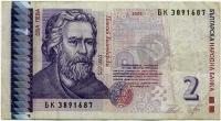 2 лева 2005 (687) Болгария (б)