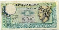 500 лир 1976 (025) Италия (б)