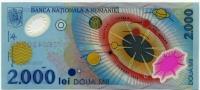 2000 лей 1999 пластик Румыния (б)