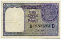 1 рупия 1957 (339) литера D Индия (б)