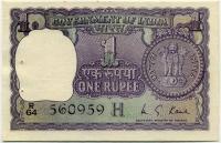 1 рупия 1976 литера Н Индия (б)