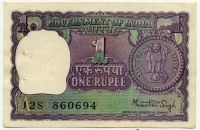 1 рупия 1980 литера А Индия (б)