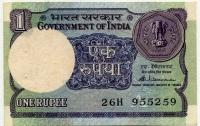 1 рупия 1986 литера А Индия (б)