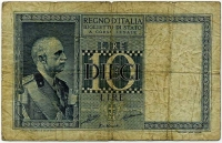 10 лир 1935 (111) Италия (б)