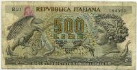 500 лир 1966 (503) Италия (б)