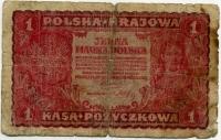 1 марка 1919 (662) нечастая Польша (б)