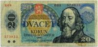 20 крон 1988 (833) Чехия (б)