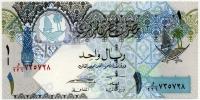 1 риал Катар (б)