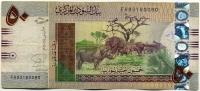 50 фунтов 2015 (080) Судан (б)
