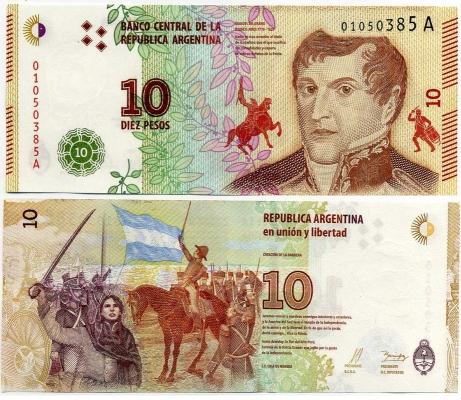 10 песо 2016 Аргентина (б)