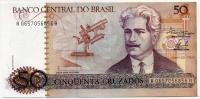50 крузадо Бразилия (б)