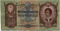 50 пенгё 1932 (742) Состояние! Венгрия (б)