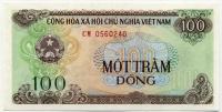 100 донг 1991 Вьетнам (б)