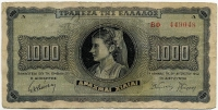 1000 драхм 1942 (048) Греция (б)