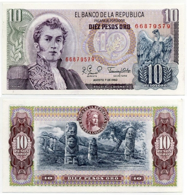 10 песо 1980 Колумбия (б)