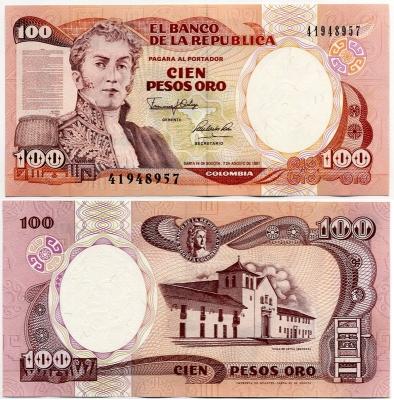 100 песо 1991 Колумбия (б)