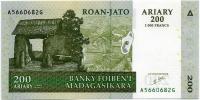 200 ариари 2004 Мадагаскар (б)